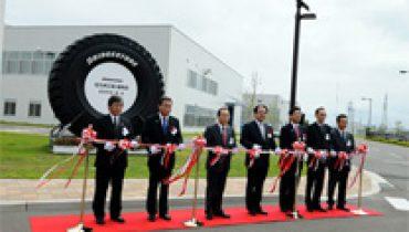 Giới thiệu tập đoàn Bridgestone